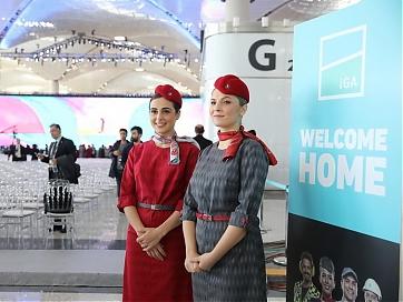Foto: IGA / Istanbul New Airport